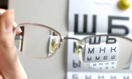 Отзывы о центре лазерной коррекции зрения и микрохирургии